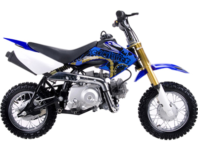 Dirt Bikes For Kids US Dirt Bikes for kids