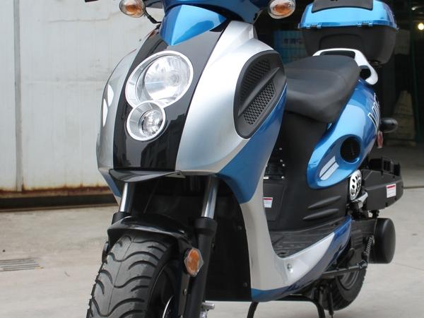 150cc Powermax Scooter